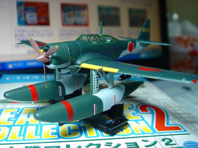 瑞雲 (航空機)の画像 p1_28