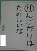 読み札(り)
