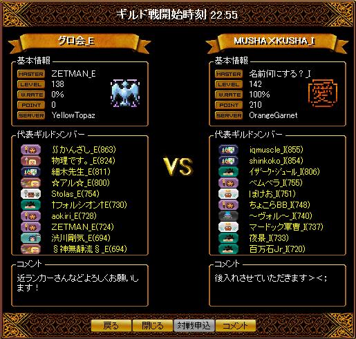 0219_グロ会_E2.png