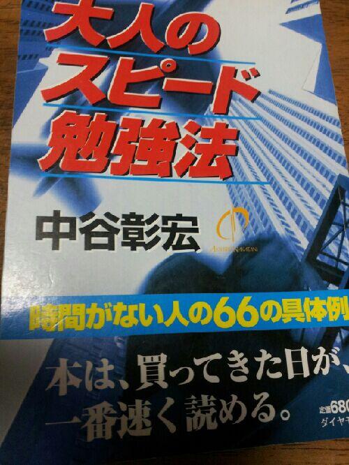 rblog-20151011051136-00.jpg