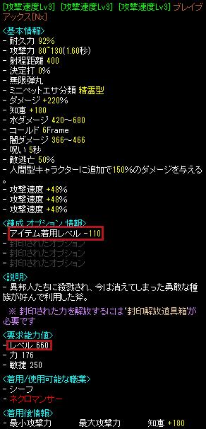 130105-6