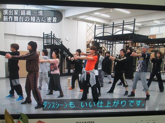 一 清 ダンス 錦織
