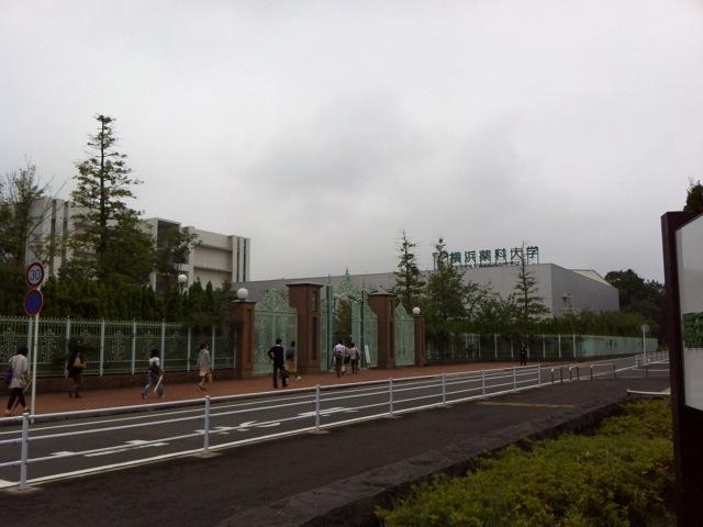横浜薬科大学1写真.JPG