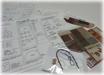 SC00329.jpg