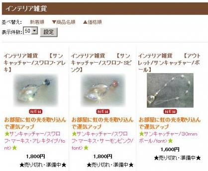 スクリーン6.jpg