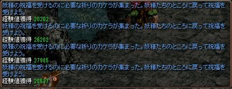 RedStone 12.08.28[00].jpg