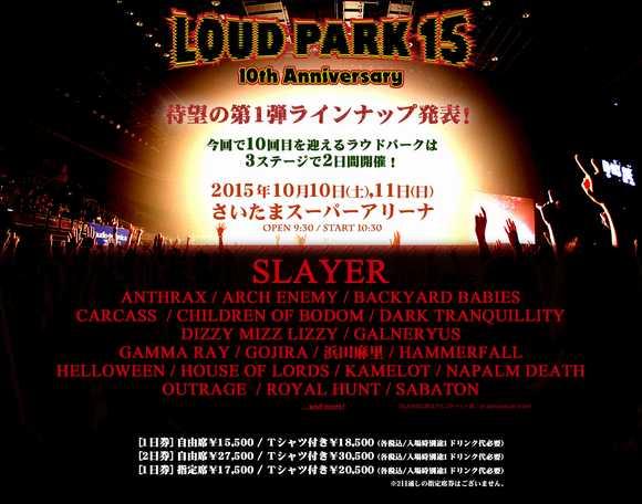 LOUD PARK 15