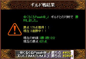 0918_くるくる_J5.png