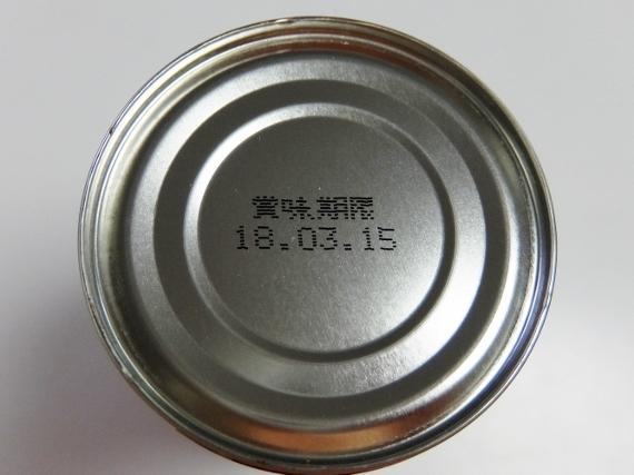 コストコ レッドペッパー 唐辛子 種