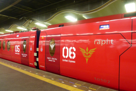 redrapit20140514-3.Png