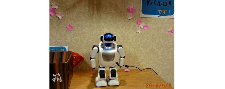 5/8ロボット.jpg