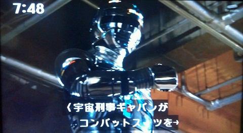 20121103用ギャバン変身後.JPG