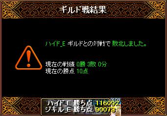 0717_ハイド_E5.png