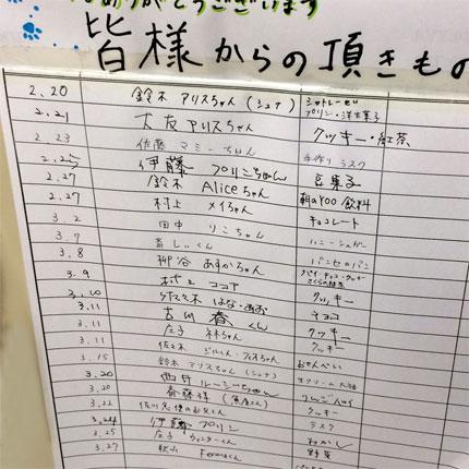2016.3.27-124.jpg