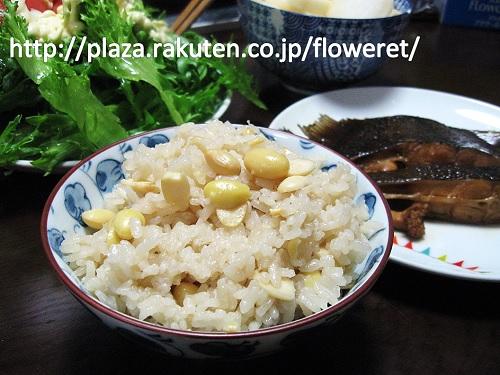 大豆ご飯3.jpg