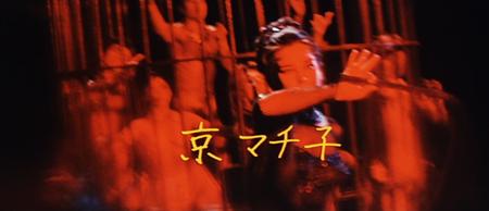京マチ子の画像 p1_22
