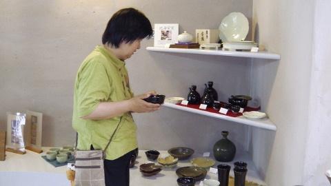 美山陶遊館(千窯岩)