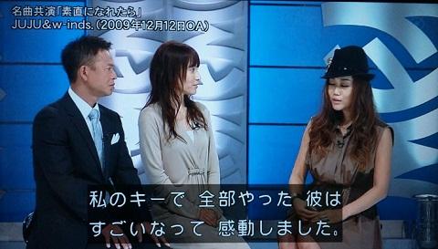 20121123用素直になれたら1.JPG