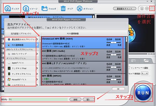 drp-yz-0525-01.jpg