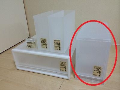 【無印良品】スチール製CDラック(16枚収納)