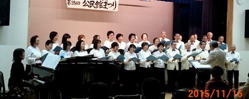 11/15合唱団ステージ.jpg