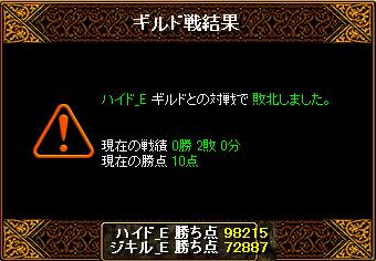 0716_ハイド_E5.png