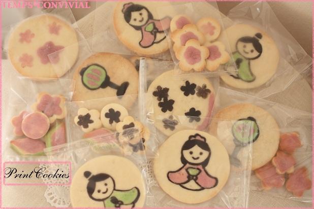 ひなまつりのひしもち&おひな様のプリントクッキー