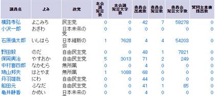 2014.12.10-5.jpg