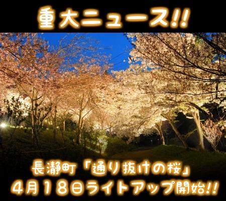 4月16日メルマガ.jpg