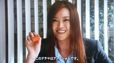 20120719用アンサー新海.JPG