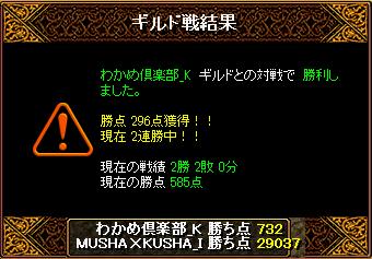 0401_わかめ倶楽部_K5.png