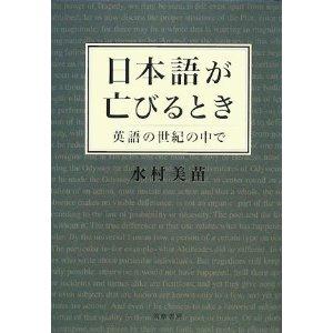 言語・方言のインデックスR1