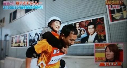 20121105用ナイツ塙親子.JPG