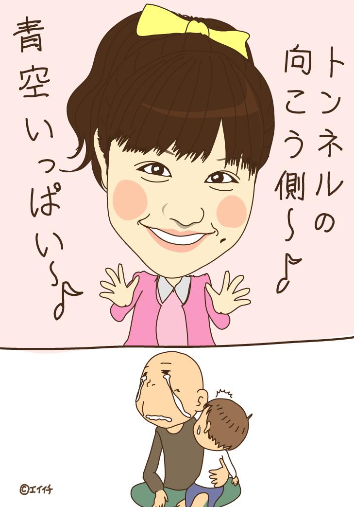 20160322たくみおねえさん-01.jpg