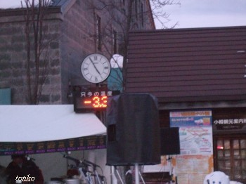 2010年2月3日2012_0203(033).JPG
