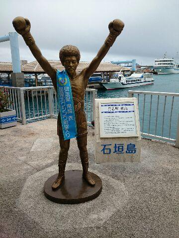 研修旅行2015-3.jpg