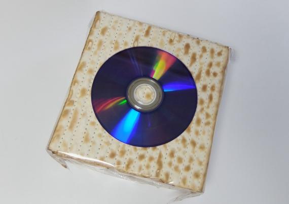 コストコ マッツアームエンクラッカー Aviv Daily Matzos 無塩クラッカー 円