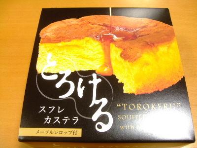 20121月お花教室17.JPG