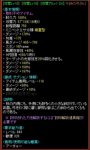 RedStone 13.01.31[02].jpg