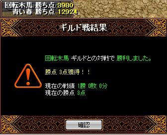 RedStone 12.11.21[01].jpg