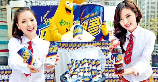 30年間で50億個売れたメッコール(麦飲料)<2012-04-24 韓国経済ニュース>! | 明るい家庭 がんばろう!相馬 - 楽天ブログ