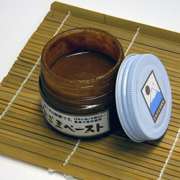 金胡麻ペースト