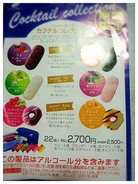 LINEcamera_share_2015-02-16-19-42-47.jpg