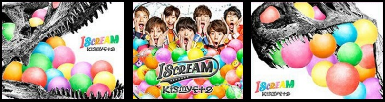 Kis-My-Ft2 I SCREAM ジャケット