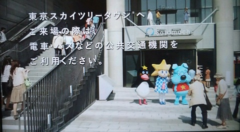 20120521ソラカラ4.JPG