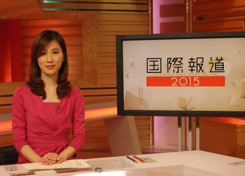 国際報道2014