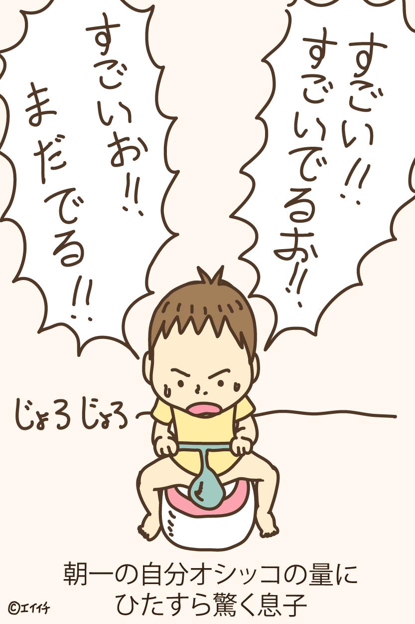 20160915セルフドッキリ_ブログ用.jpg