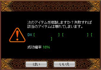 0627_テイマ鏡1.png