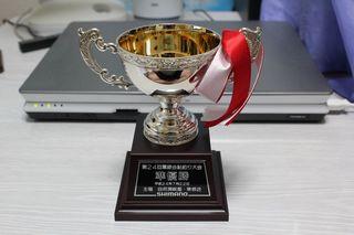 準優勝カップ.jpg