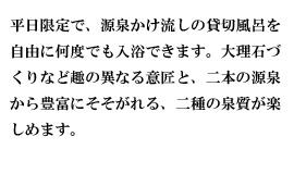 toji_text06.jpg